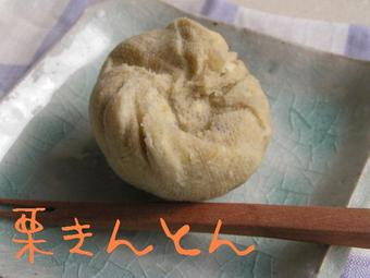 20071016_pict0883