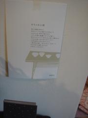 20070426_dsc05066
